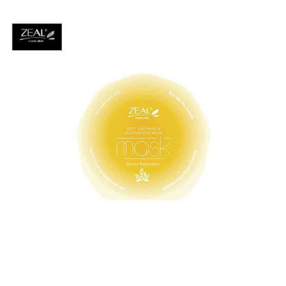 Picture of ZEAL Premium Face Mask Skin Care Blumea Balsamifera Soothing & Moisturizing Face Mask 25ml