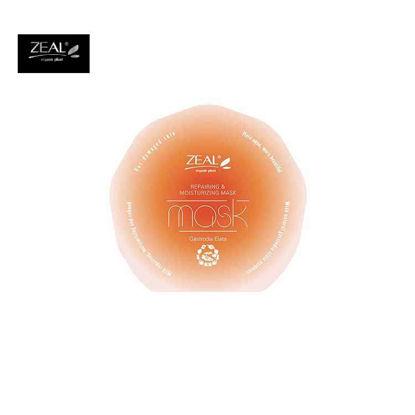 Picture of ZEAL Premium Face Mask Skin Care Gastrodia Elata Repairing & Moisturizing Face Mask 25ml