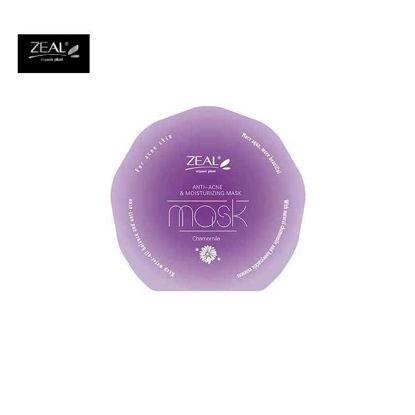 Picture of ZEAL Premium Face Mask Skin Care Chamomile Anti-Acne & Moisturizing Face Mask 25ml