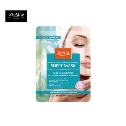 Picture of ZEAL Premium Sheet Mask Skin Care Aloe & Seaweed Soft & Tender, Refreshing & Moisturizing Sheet Mask 25ml
