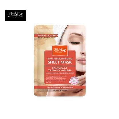 Picture of ZEAL Premium Sheet Mask Skin Care Ganoderma & Tricholoma Matsutake Sheet Mask 25ml