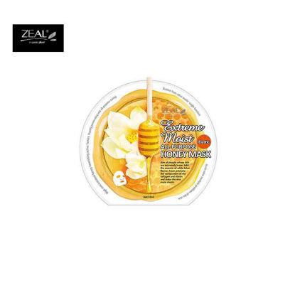 Picture of ZEAL Extreme Moist all purpose Honey mask (Honey & Lotus)