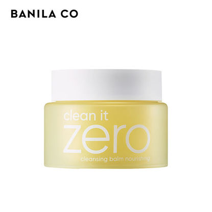 Picture of Banila Co Clean It Zero Cleansing Balm: Nourishing