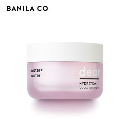 Picture of Banila Co Dear Hydration Boosting Cream