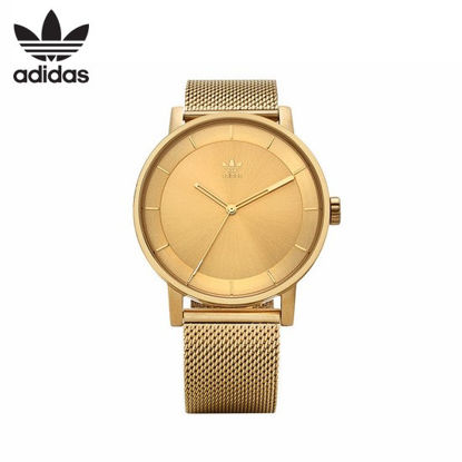 Picture of Adidas District M1 Gold for Men AZ04502-00