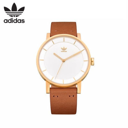 Picture of Adidas District L1 Brown/White/Gold for Men AZ082548-00