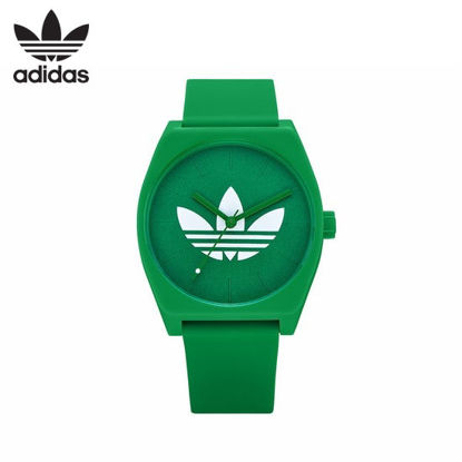 Picture of Adidas Process SP1 Green/Green for Men AZ103264-00