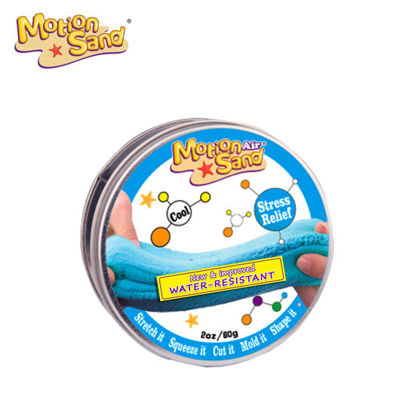 Picture of Blue Motion Air Sand (60 grams)