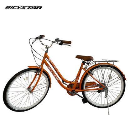 Picture of BICYSTAR English Bike Orange