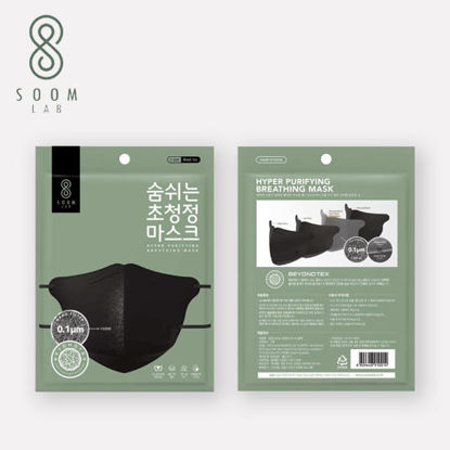 Picture of Black SOOM LAB Hyper Purifying Breathing Mask