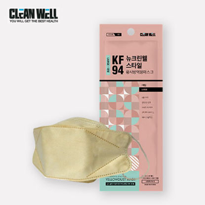 Picture of 5 Piece Cleanwell Beige KF94 Respiratory Nano Mask