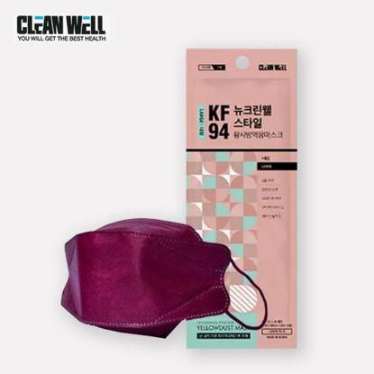 Picture of CleanWell Redwine KF94 Respiratory Nano Mask