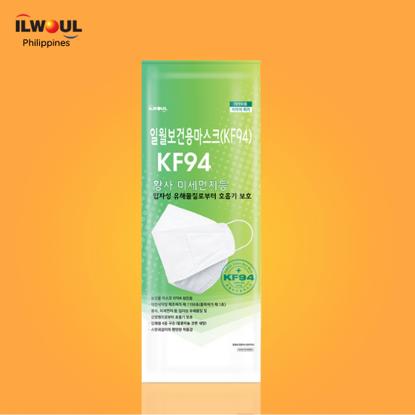 Picture of 10 Piece Ilwoul KF94 Medical Nano Respirator