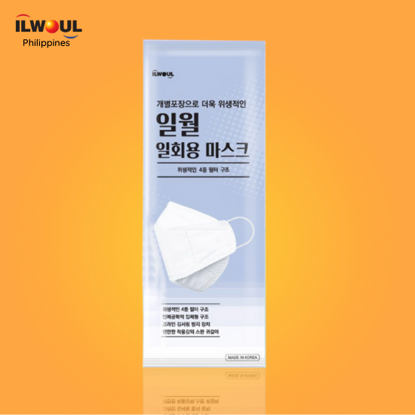 Picture of 5 Piece Ilwoul 3D Hygienic Nano Mask