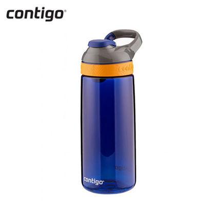 Picture of Contigo Courtney Water Bottle 20oz - Oxford Blue