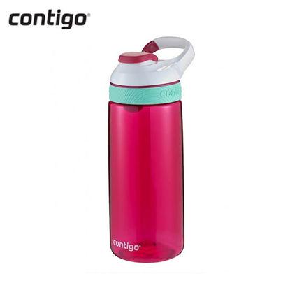 Picture of Contigo Courtney Water Bottle 20oz - Sangria