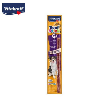 Picture of Vitakraft Beef Sticks w/ Lamb 12g