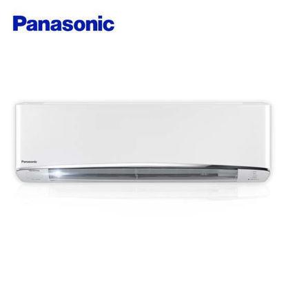 Picture of Panasonic Premium model with Nanoe X 2.0HP-CS-U-XU18VKQ