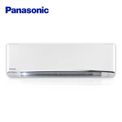 Picture of Panasonic Premium model with Nanoe X 3.0HP- CS-U-XU30VKQ