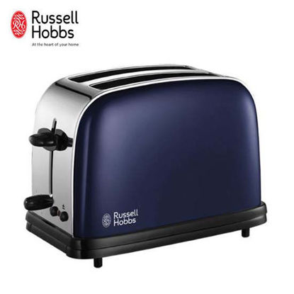 Picture of Russell Hobbs Blue Toaster 18958-56