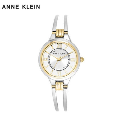 Picture of Anne Klein Gold And Silver Bangle Watch