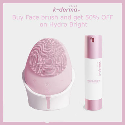 Picture of LOVE K-DERMA Face Brush & Hydro Bright Moisturizer Limited Edition Bundle