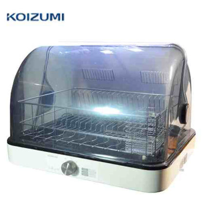 Picture of Koizumi Dish Dryer, LED Antimicrobial KDE-1611W
