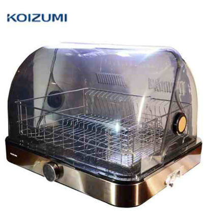 Picture of Koizumi Dish Dryer, UV Disinfection KDE-2611H