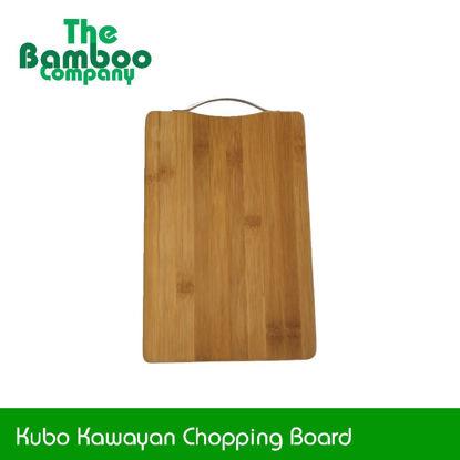 Picture of Kubo Kawayan Chopping Board