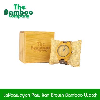 Picture of Lakbawayan Pawikan Watch (brown)