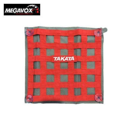 Picture of Megavox Car Accessories Takata Window Net Red