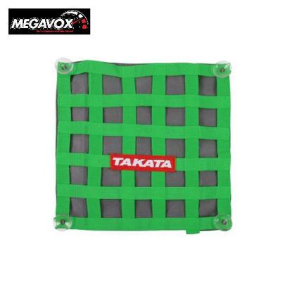 Picture of Megavox Car Accessories Takata Window Net Green