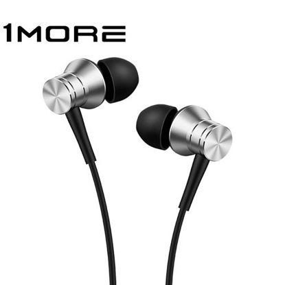 Picture of 1More  Piston Fit In-Ear Silver