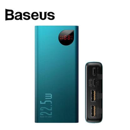 Picture of Baseus Powerbank Adaman Digital Display 20000Mah Green