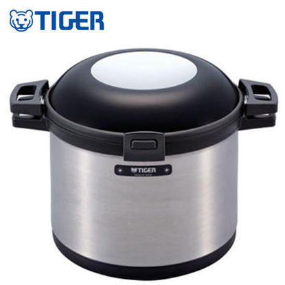 Picture of Tiger Thermal Magic Cooker NFI-A800 XS
