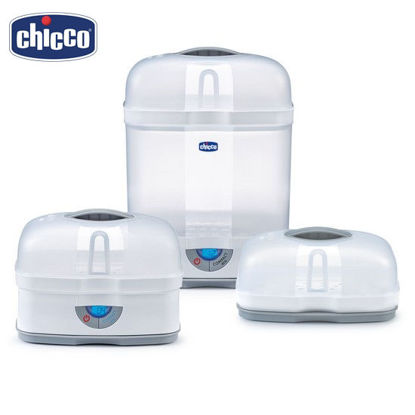 Picture of Chicco 3 in 1 Sterilizer