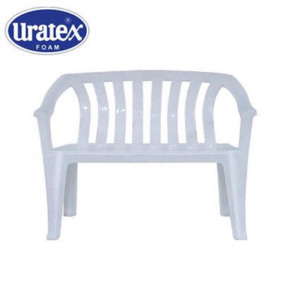 Picture of Uratex Monoblock 2001 Casablanca Loveseat Marble White