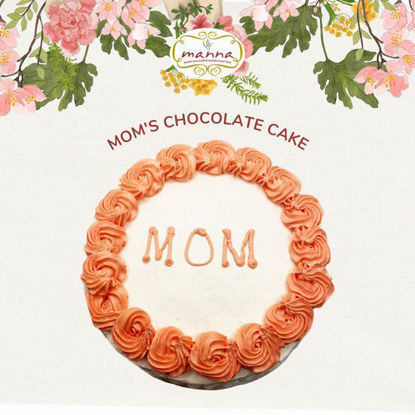 """Picture of Manna 9"""" MOM Cake"""