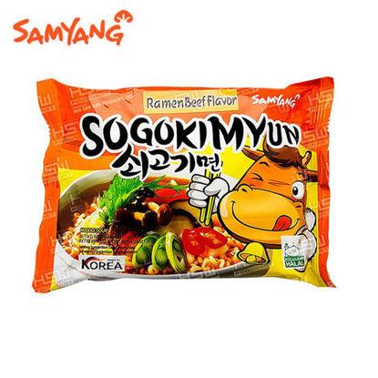 Picture of Samyang Ramen (Beef Flavor) 120G