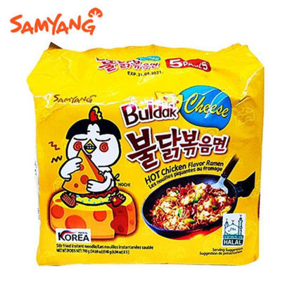 Picture of Samyang Hot Chicken Cheese 140g x 5's