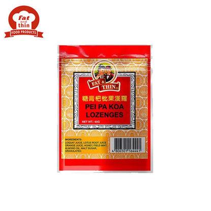 Picture of Fat & Thin Pei Pa Koa Lozenges 60G