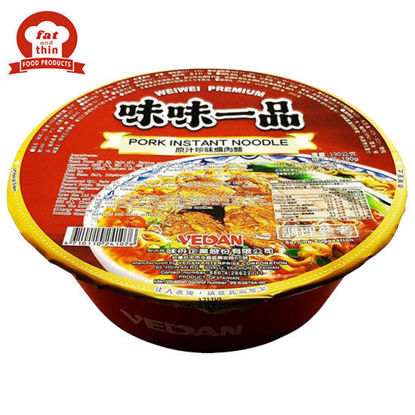 Picture of Wei Wei Big Bowl Pork 190g