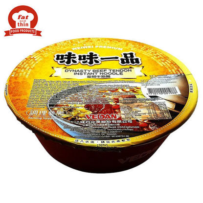 Picture of Wei Wei Big Bowl Royal Beef Tendon Noodle 185g