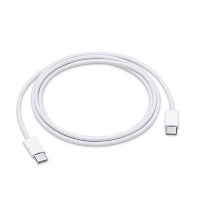 Picture of USB-C Charge Cable (1m)