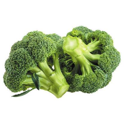 Picture of Brokuli (Broccoli)