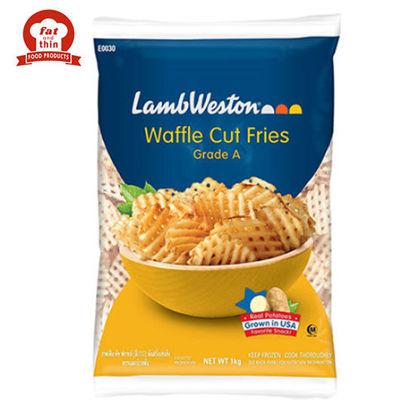 Picture of Lambweston French Fries (Waffle Cut) 1Kg