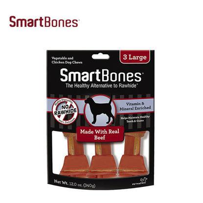 Picture of SmartBones Beef Large 3pcs