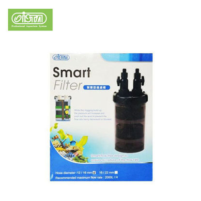 Picture of Ista Smart Filter 12mm IF-101