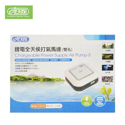 Picture of Ista Chargeable Air Pump S IF-663