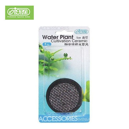Picture of Ista Water Plant Cultivation Ceramic 5cm Round I-E-DD03